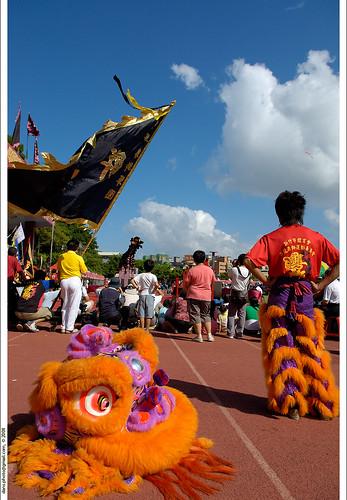 Lion Dance Culture Festival 2008 舞獅爭霸賽