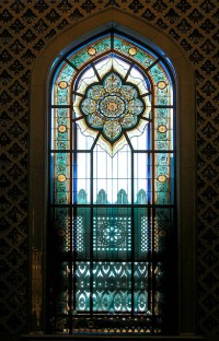 MORE ISLAMIC STAINED GLASS 2 - a gallery on Flickr