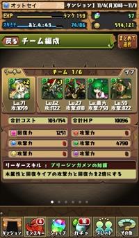 pdss1797_2013-11-04