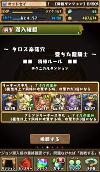 pdss2059_2013-11-19
