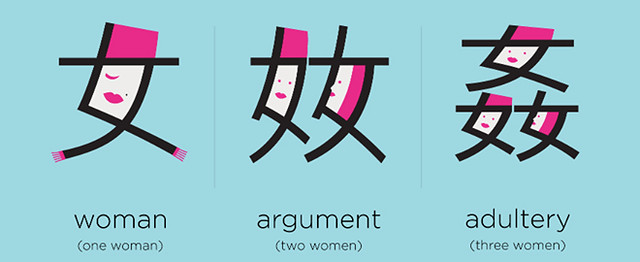 CHINEASY WOMAN