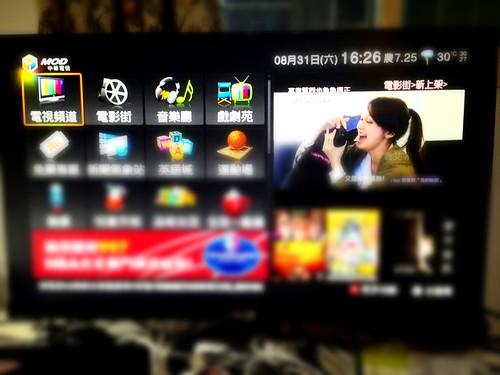 中華電信光世代升速與 MOD 啟用 @ 賽拉維的秋天 :: 痞客邦