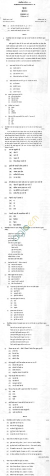 CBSE Board Exam Class 10 SA2 Sample Question Paper – Hindi (Course A)