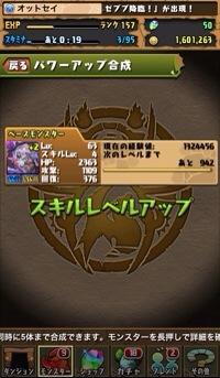 pdss2536_20131210