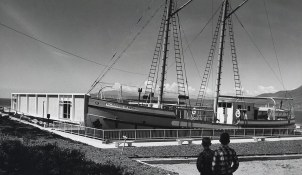 Vancouver Maritime Museum  | St. Roch ship at site