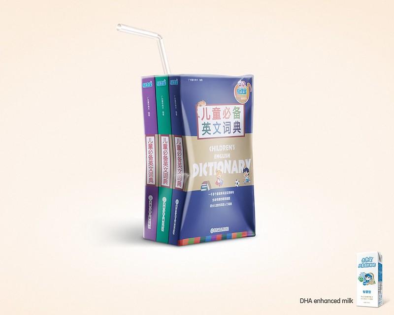 DHA-Enhanced-Milk-Dictionary