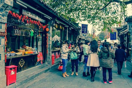 Jinli Street- Chengdu, China-3.jpg