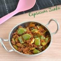 Capsicum Zunka – Capsicum Besan Subzi or Fry Recipe | Capsicum Recipes
