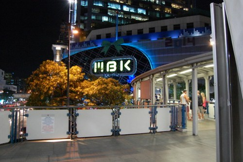 A view of MBK Mall from Siam Square foot bridge