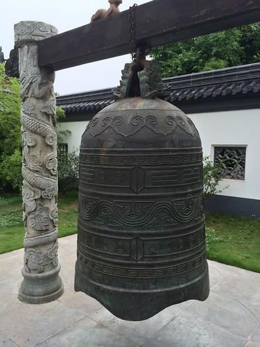 Treasure Fleet Ship Bell