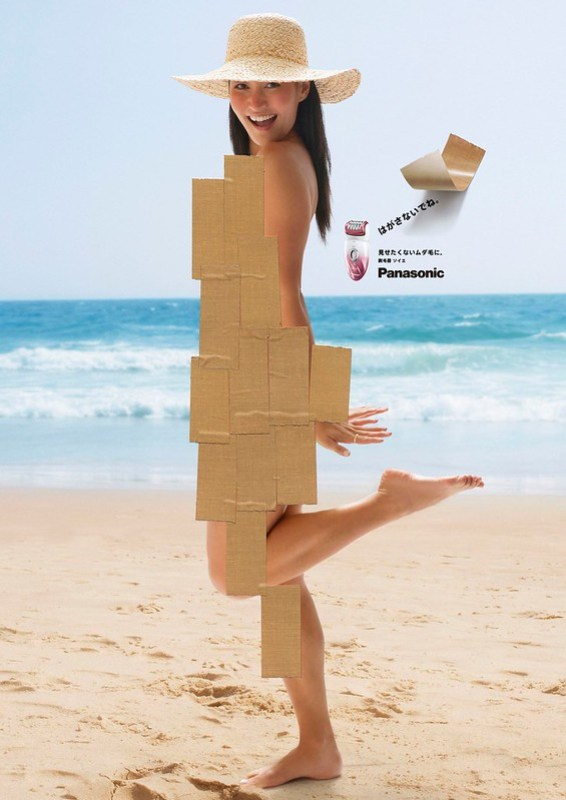 Panasonic Epilator - No Pulling 1