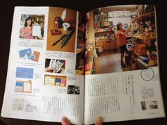 japanese stationery mags11