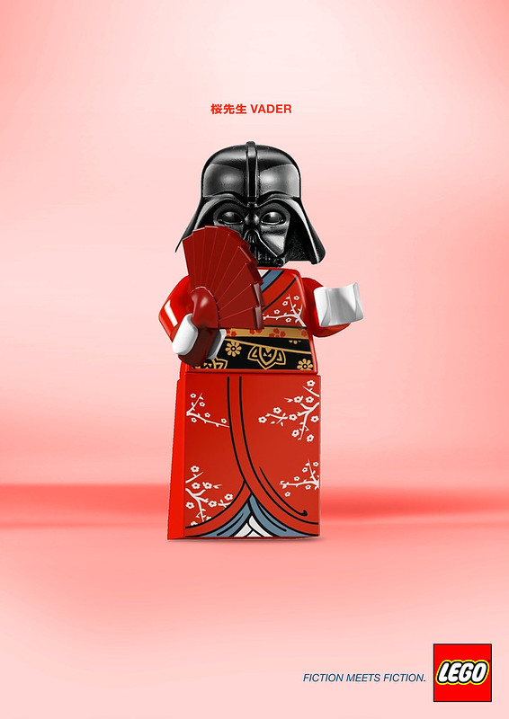 Lego - Fiction meets Fiction Chinese Vader