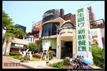 [台中]西區  養生銀行