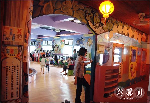 [板橋 食]*逸馨園(適合親子聚餐的庭園餐廳)~慶祝母親節.卻像兒童節!   Yukis Life by yukiblog.tw