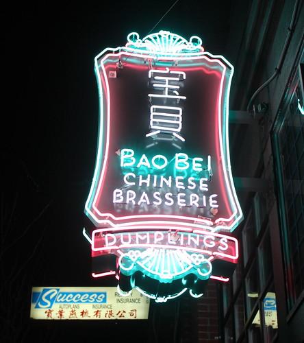 Bao Bei 039