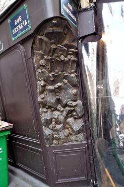 oyster sculpture