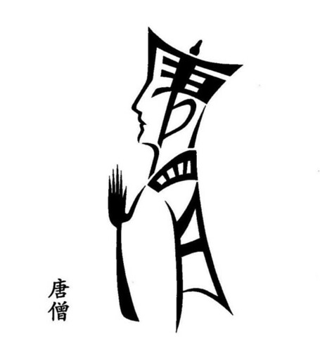 Creative Chinese Character Art