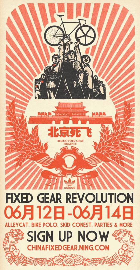beijing_fixedgearrevolution_webflyer
