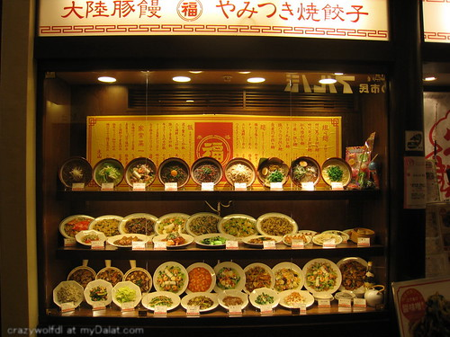 Fake food in Japan