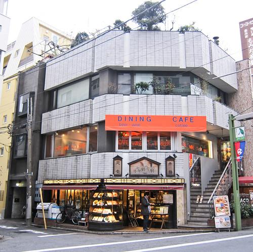 Haruki Murakami Jazz Bar