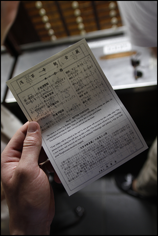 Sensoo-ji Prediction, Asakusa