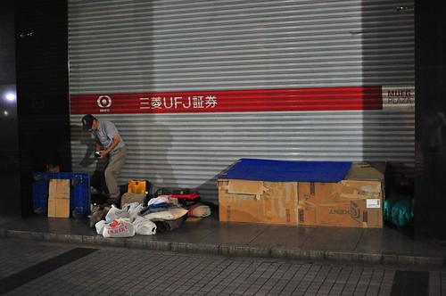 Homeless japan