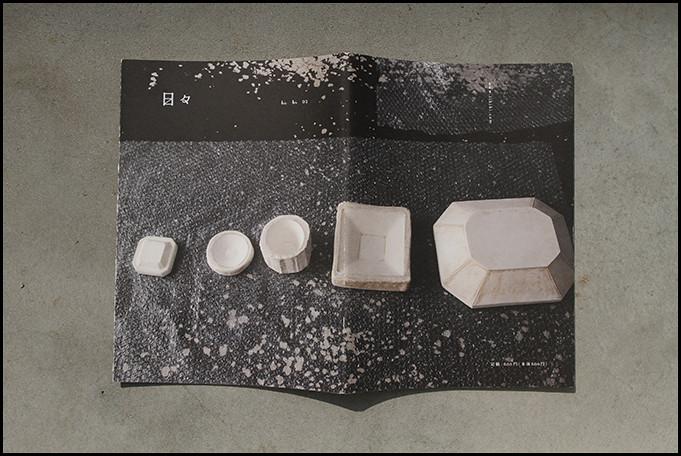 Japanese Art magazine