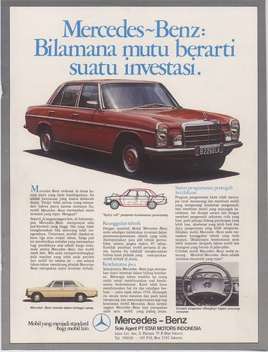 1984 Adnan Mercedes Benz 500SEL - Classic Vintage Advertisement Ad - advertisement brochure