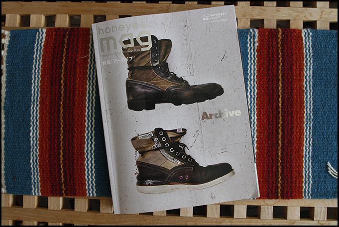 Honeyee Mag Vol 12 Archive 1