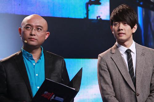 Fei Cheng Wu Rao