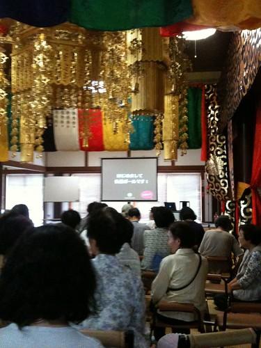 広厳寺 仏像ガールさん講演会