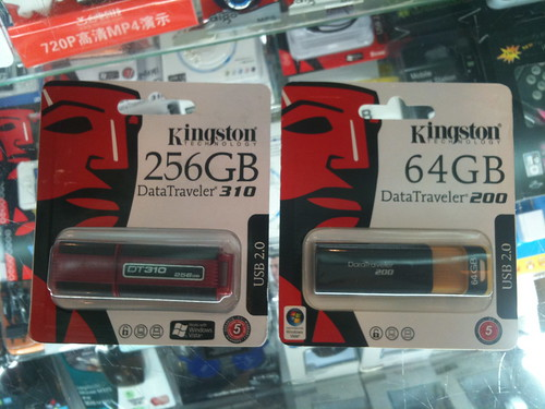 Kingston 256 GB USB Drive (?!?)