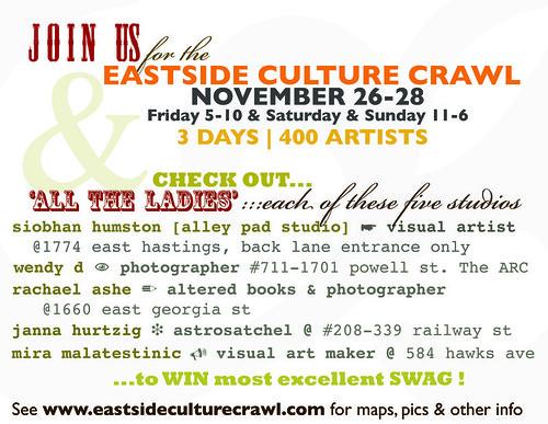 crawl-swag-invite