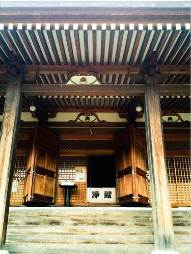 五智国分寺の本堂
