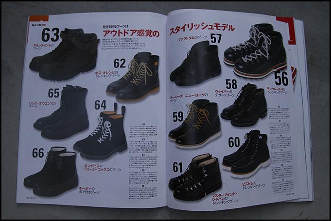 Sense Magazine August 2010 - Fall Issue5