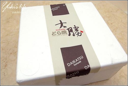 [試吃]*大勝銅鑼燒~夏天就要冰冰的吃! Yukis Life by yukiblog.tw