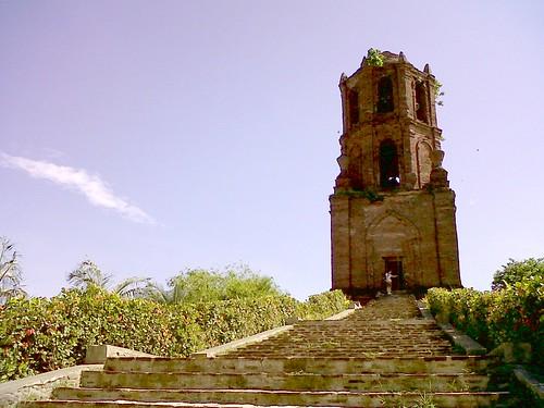 Bantay Church Bell Tower
