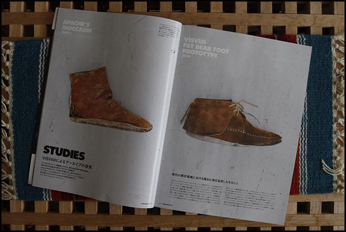 Honeyee Mag Vol 12 Archive 2
