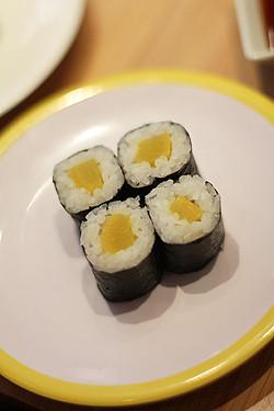 pickled radish sushi