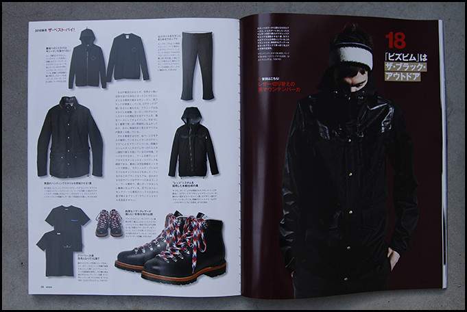 Sense Magazine August 2010 - Fall Issue3