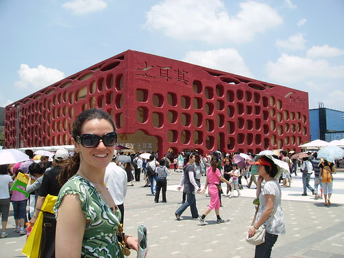 Turkey Pavilion at Shanghai World Expo