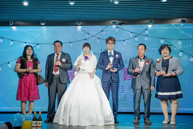 peach-2017-2-18-wedding--149