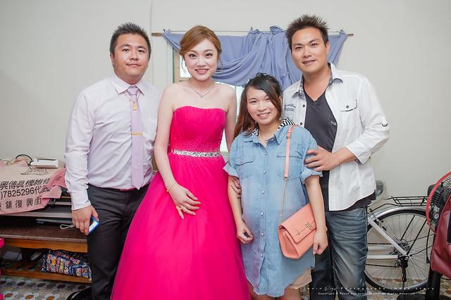 peach-20170513-wedding--685