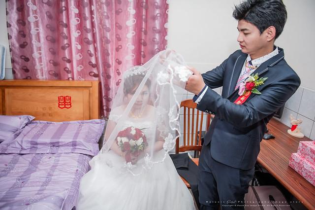 peach-20170416-wedding-594