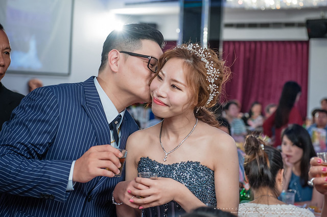 peach-20170709-wedding-713