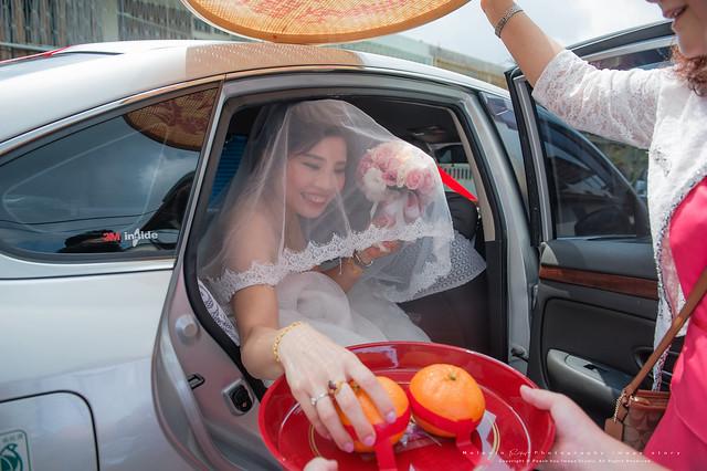 peach-20170813-wedding-336