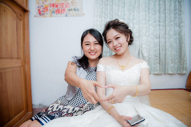 peach-20170820-wedding-167