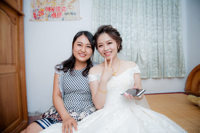 peach-20170820-wedding-161