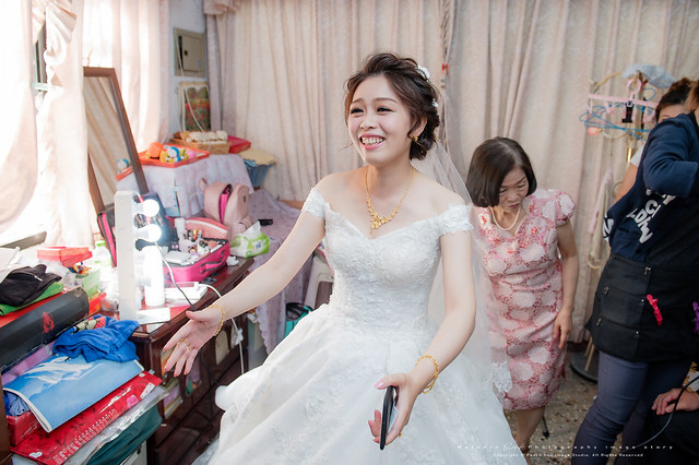 peach-20170820-wedding-150